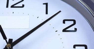 [:es]ÚLTIMO MINUTO[:en]LAST MINUTE[:fr]DERNIÈRE MINUTE